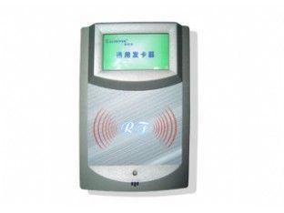 TXY-900通用发卡器
