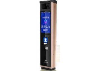 捷顺-捷eIII型yibo亿博体育控制机JSKT6043